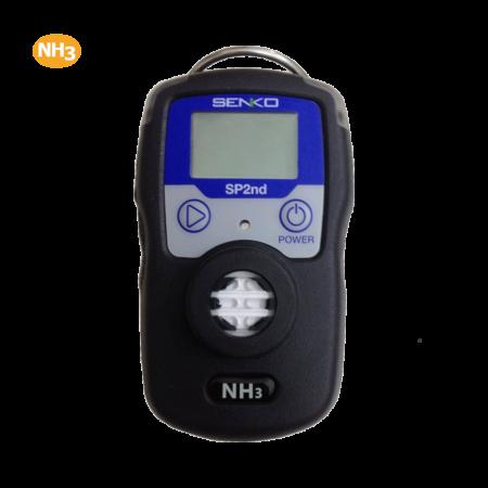 Détecteur NH3 | SP2nd |SENKO