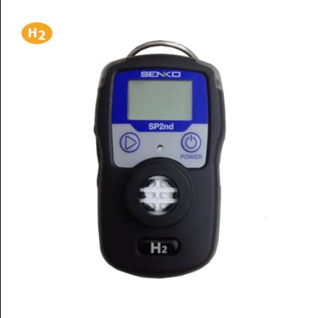 Détecteur H2 | SP2nd | SENKO